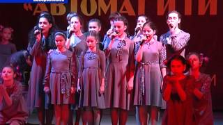Фестиваль патриотической песни «Автомат и гитара» 2016