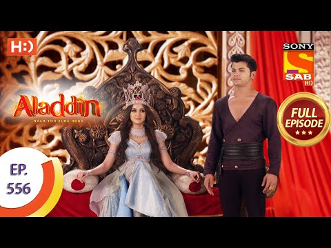 Aladdin - Ep 556 - Full Episode - 14th January, 2021