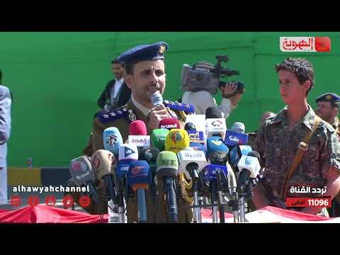 العرض العسكري في السبعين لدفعة الرسول الاعظم خريجي الشرطة العسكرية