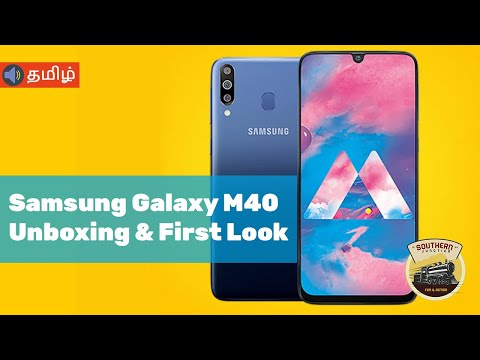 Samsung Galaxy M40 Unboxing & First Look - The best Galaxy M series Mobile phone (Tamil)