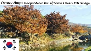 Asan-si South Korea  city photo : Korea Vlogs | Quick Overview of the Independence Hall of Korea and the Oeam Folk Village