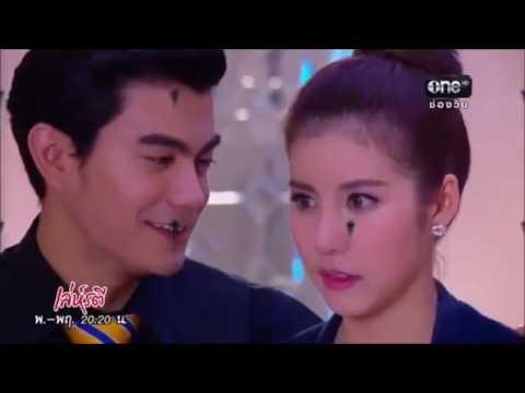 MV Leh Ratree