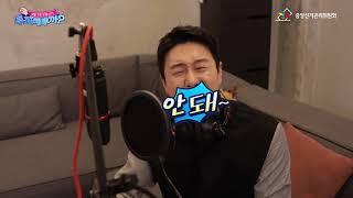 김원효의 4월3일 보궐선거 투표해뿌까? 영상 캡쳐화면