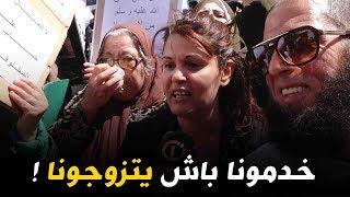رسالة شابة خلال وقفة احتجاجية ضد الڤالوفة : الرجال ولاو طماعين خدمونا باش يتزوجونا
