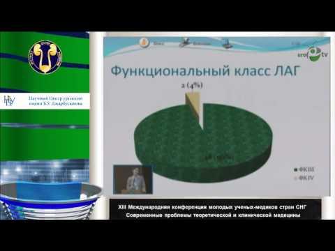 Тойбаева А К - Опыт диагностики и лечения легочной гипертензии у детей с врожденными пороками сер