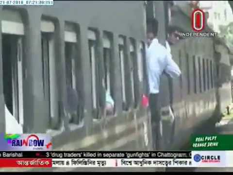 Passengers facing threats in trains (21-07-2018)