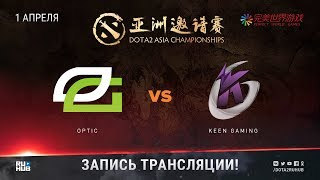 OpTic vs Keen Gaming, DAC 2018 [Adekvat, Lum1Sit]
