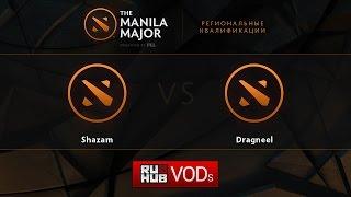 Dragneel vs Shazam, game 1