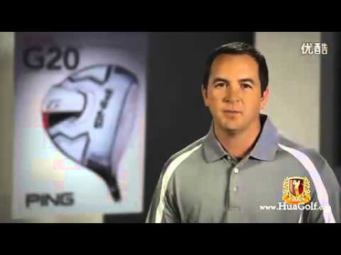 PING G20 Irons Cheap Golf Clubs For Sale