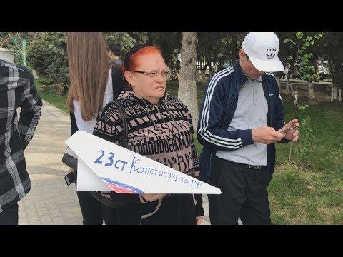 Дагестан: участники акции \Он нам не царь\ потребовали отставки Путина - DomaVideo.Ru