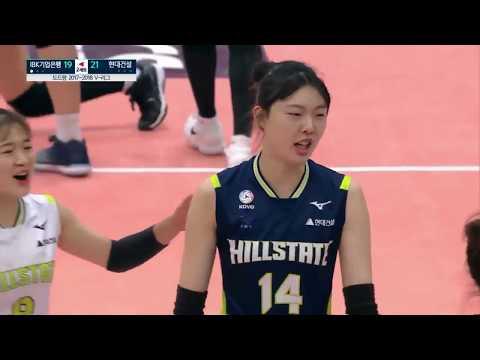 highlight YANG HYO JIN - Middle Blocker korea 02 06 - Thời lượng: 2 phút và 42 giây.