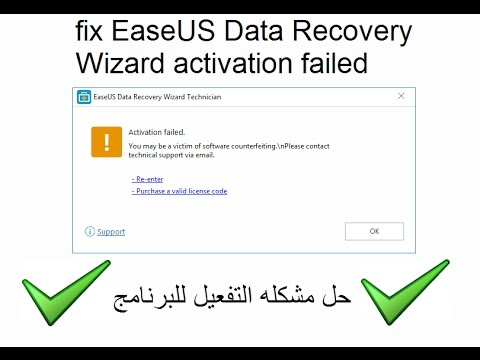 easeus data recovery wizard technician v10.8.0 with registration keys by onpro