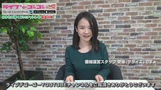 【動画で解説】チャットレディ・メールレディの税金関係のお話!