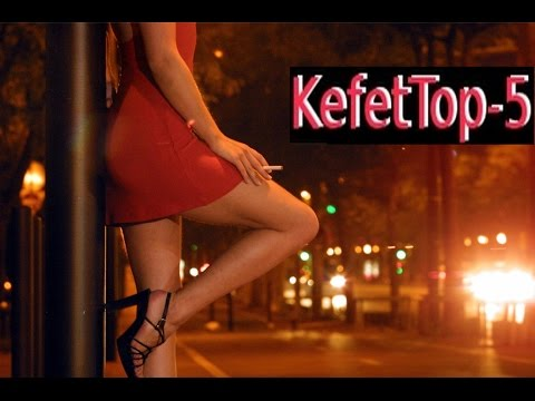 KefetTop-5: ሴተኛ አዳሪነትን በ ፕሮፌሽናል መልኩ የሚያስተምር ትቤት እንዳለ ያቃሉ