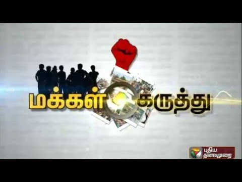 Peoples-response-to-Common-Query-Public-Opinion-12-04-16
