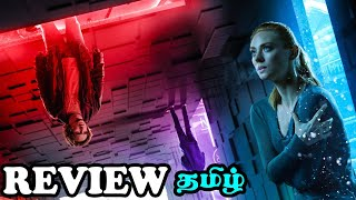 Escape Room (2019) | Mystery | Thriller | Movie Review in Tamil