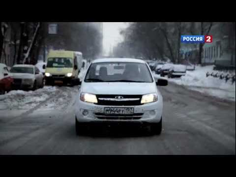 Lada Granta Тест-драйв Lada Granta 2012 // АвтоВести 43