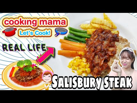 Cooking With Cooking Mama | Salisbury Steak | Wujudin Resep Cooking Mama