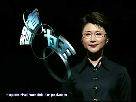 WEAKEST LINK INTERNATIONAL V5