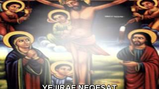 Yejiraf Niqesat የጅራፍ  ንቅሳት #መንፈሳዊ ግጥም