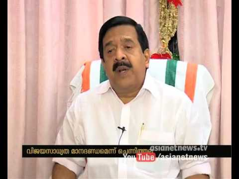 Success-rate-is-the-key-factor-in-UDFs-Candidate-selection-process-Says-Ramesh-Chennithala