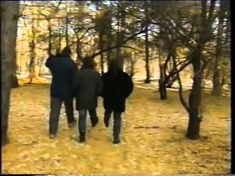 Батуалло - Осень