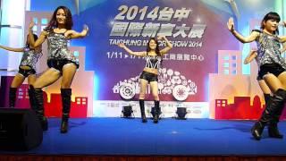 2014台中車展 台灣第一巨乳熊熊爆乳現身挑戰姊姊