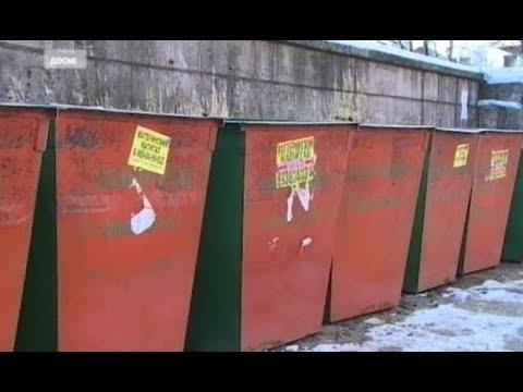 ГТРК «Ставрополье» 29.03.2021 Неопасные медицинские отходы будут утилизировать по-новому