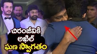 Video Chiranjeevi DYNAMIC Entry with Akhil Akkineni @ Samantha Naga Chaitanya Wedding Reception MP3, 3GP, MP4, WEBM, AVI, FLV November 2017