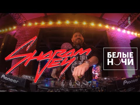 Sharam Jey @ Белые Ночи (White Nights), Киев, 3.06.2017