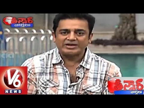 Kamal land Up In Trouble Once againbut Free Publicity for Upcoming movie  Teenmaar News