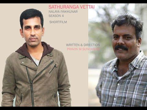 sathuranga vettai-  fantasy  short film short film