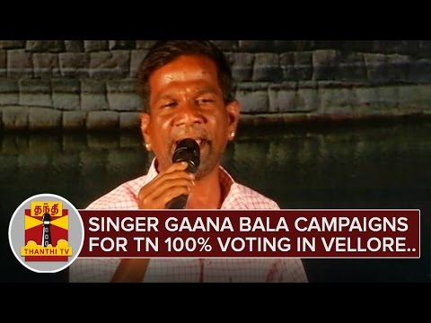 Gaana-Bala-campaigns-for-TN-100%-Voting-in-Vellore-Thanthi-TV