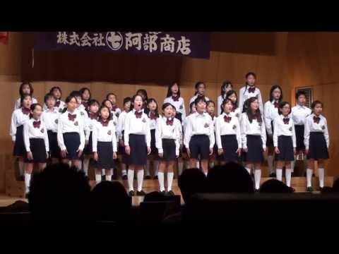 Sanko Elementary School