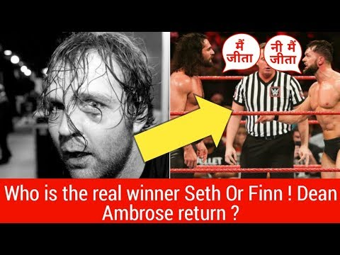 Dean Ambrose return update ! wwe raw 2/12/2018 highlights 12 Feb ! 7 Men Elimination Chamber !