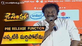 Video VV Vinayak Excellent Speech   Jai Simha Pre Release Function   Balakrishna   Nayanthara MP3, 3GP, MP4, WEBM, AVI, FLV Januari 2018