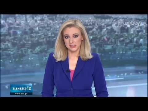 Πρωτομαγιά σε Πασαλιμάνι και Σούνιο | 01/05/2020 | ΕΡΤ