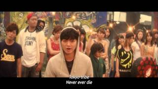 Nonton                       19              Tokyo Tribe  2014  R Rate Trailer  Kor  Film Subtitle Indonesia Streaming Movie Download