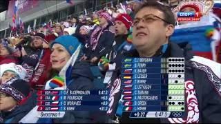 Олимпийские Игры 2014. Биатлон. Гонка преследования. Мужчины.
