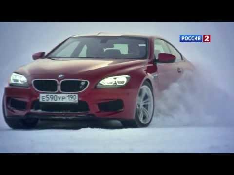 BMW Winter Challenge // АвтоВести 98