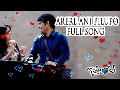 Arere Ani Pilupo  Full Song ll Kotha Janta   Movie  ll Allu Sirish, Regina Cassandra.