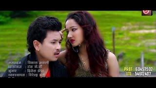 Naseeb Aafnai Ho by Sajan Oli & Muna Thapa Magar