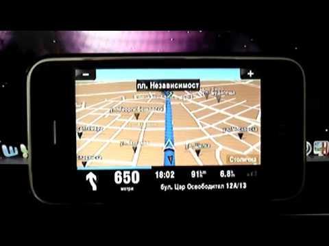 0 GPS iDa: Crack, Radares y Mapas