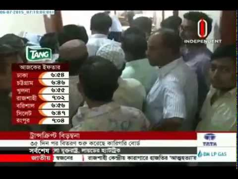 Technical students facing delay in getting transcript. (06-07-2015)