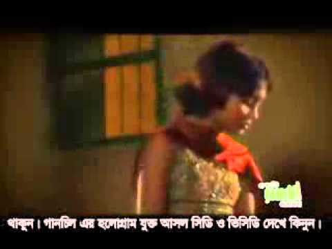 Bangla juniar singar Bithi song Bondhu jodi hoito mathar kesh