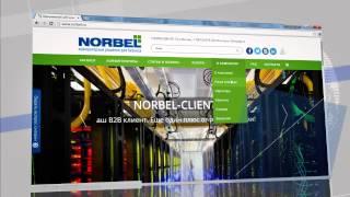 Новый сайт NORBEL