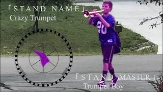Video 「ENEMY TRUMPET BOY」 MP3, 3GP, MP4, WEBM, AVI, FLV Juni 2018