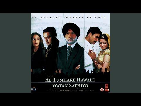 AB TUMHARE HAWALE WATAN PART - 2