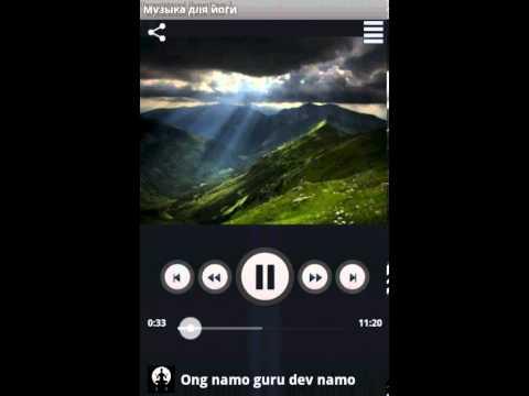 Video of Музыка для йоги