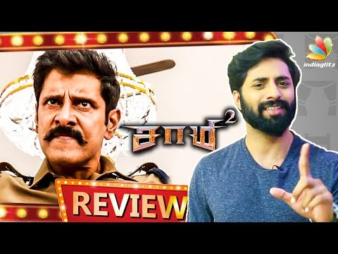Saamy 2 Movie Review | Chiyaan Vikram, Keerthy Suresh | Director Hari, Sqaure